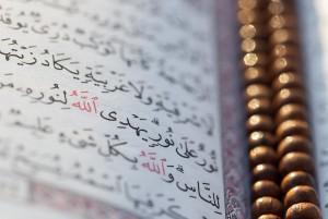 Hutba: Allah ist der Versorger
