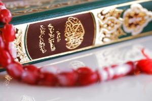Hutba: Unser Glaube an Allah